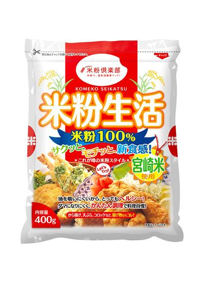 宮崎県産米粉100%