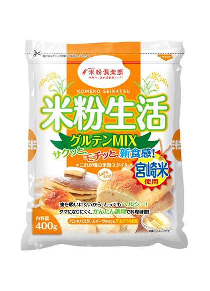宮崎県産米粉グルテンMIX